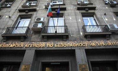 Деян Стратев е назначен за изпълнителен директор на БАБХ