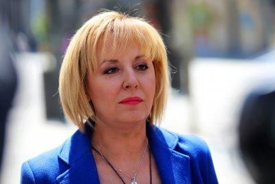 Мая Манолова осъди Бойко Борисов за клевета