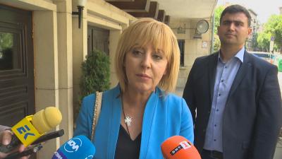 """Мая Манолова предаде на Рашков документи за подслушване на """"Изправи се.БГ"""""""