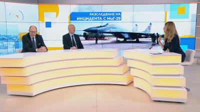 Експерти: Не може да се изключи нито една версия за падането на МиГ-29
