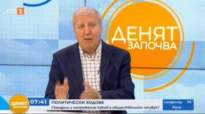 Александър Томов: Този инвеститор е спасение за Левски