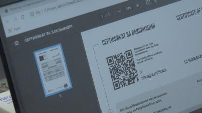 Проблеми при сертификатите в Александровска болница