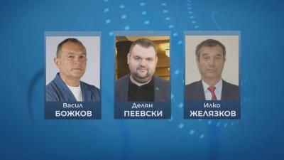 Реакции на обвиненията в корупция: Остра непримиримост срещу фактите от политически лидери