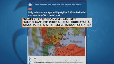 Грешен превод на думите на Карадайъ - в основата на политическо напрежение
