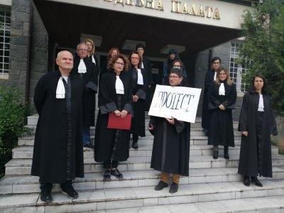 Адвокати от Смолян протестираха срещу закриването на районните съдилища