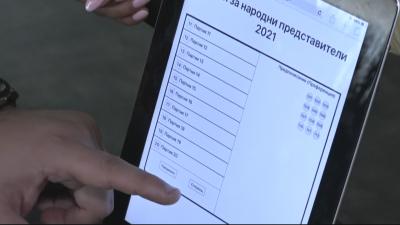 ЦИК: Машинно гласуване ще има