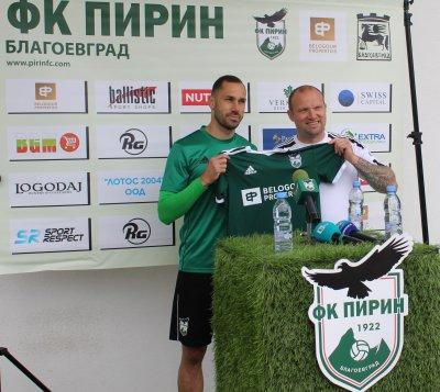 Официално! Петър Занев се завърна в Пирин (Благоевград)