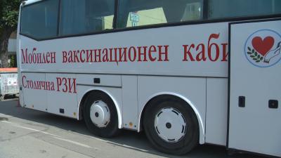 Ваксинация в автобус: Мобилният пункт стартира утре в София