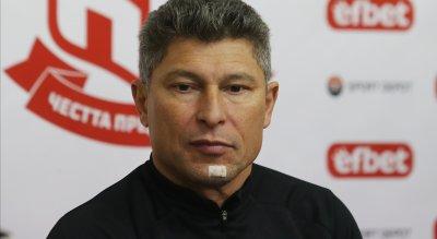 Красимир Балъков официално се раздели с ЦСКА 1948