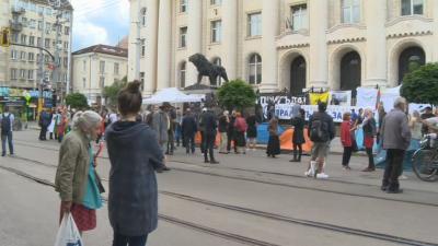 """Пореден протест на """"Правосъдие за всеки"""" с искане оставката на Иван Гешев"""