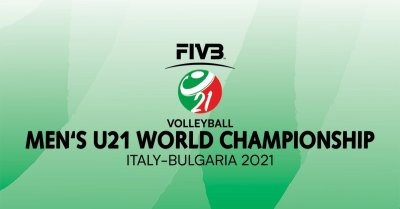 България среща Куба, Бахрейн и Полша на Световното по волейбол за мъже до 21 г.