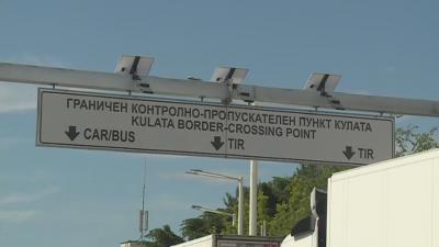 """Предлагат зелен коридор за празни тирове на ГКПП """"Кулата"""""""