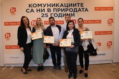 БНТ с няколко награди за пиар постижения