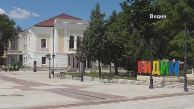 Населението на България се стопява: След 20 г. ще намалеем с 1/4