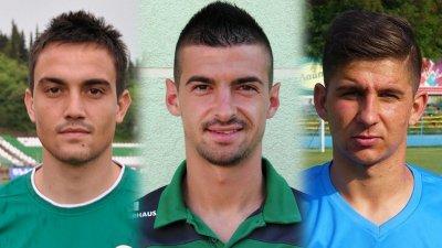 Берое привлече трима нови футболисти