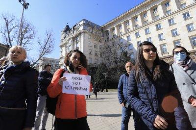 Насроченият протест от представители на туристическия бранш остава в сила