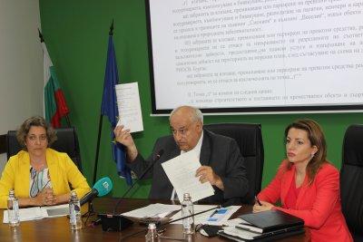 """Уволниха директорката на РИОСВ-Бургас заради строителство в """"Каваците"""""""