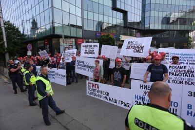 """Служители от """"Артекс"""" протестират под прозорците на ДНСК"""