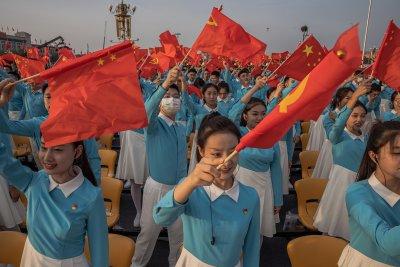 Отбелязаха 100-годишнината на Китайската комунистическа партия