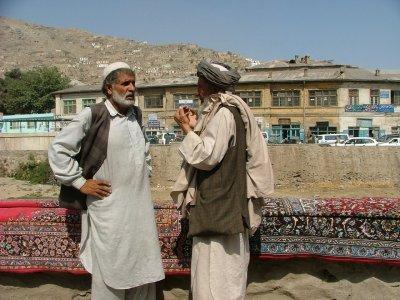 Силно земетресение в Кабул