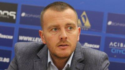 Петър Ганев: Търсим дългосрочно решение и модел за Левски