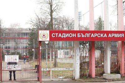 """От ЦСКА със сериозни опасения за процеса по строителството на """"Армията"""""""
