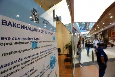 1276 са ваксинирани в мобилните пунктове в София през уикенда