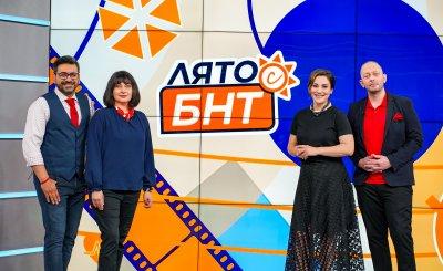 """""""Лято с БНТ"""" се връща в ефир на 28 юни"""