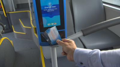 Възможно ли е да ни таксуват двойно в градския транспорт