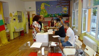 В Благоевград избират кмет - рекордно ниска активност