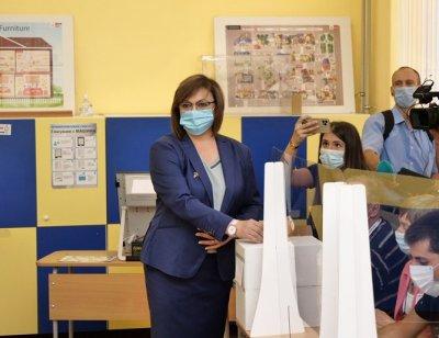 Корнелия Нинова: Гласувах промяната да продължи
