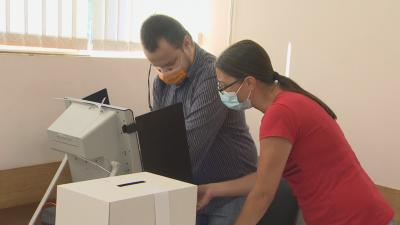 Как гласуват хората със зрителни увреждания?