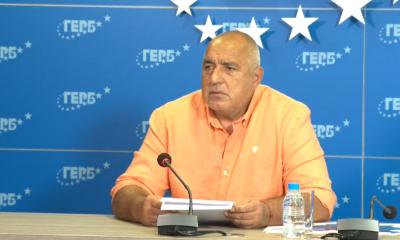 Борисов: Няма да подкрепим ИТН, веднага връщаме мандата, ако ни се даде