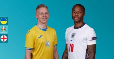 """Днес на Евро 2020: Фаворитът Англия срещу Украйна в първи мач далеч от """"Уембли"""""""