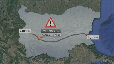 АПИ: Къде да караме внимателно заради ремонти на пътната настилка
