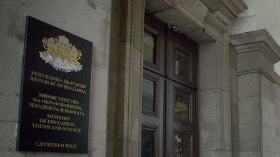 Уволниха регионалните началници на образованието в Пловдив и Видин