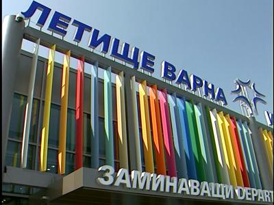 Летищата във Варна и Бургас получиха акредитация за въглеродни емисии