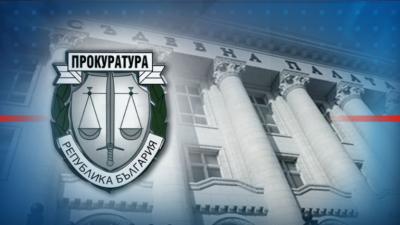 Прокуратурата за изявление на Бойко Рашков: Опит за неправомерно влияние и вмешателство