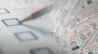 Списъци с имена на избиратели откриха и в Кърджали, има задържан
