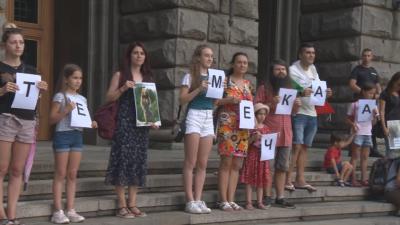 Протестиращи поискаха да не бъде отстрелвана мечката от Белица