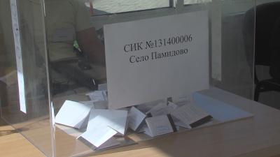 Близо 70% е избирателната активност в село Памидово