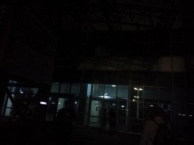 Угасна токът в 17 РИК област Пловдив