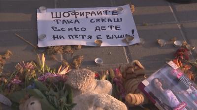 Протест в Братаница след блъснатото и убито 8-годишно момиче