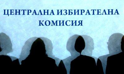 ЦИК: 42.19% е избирателната активност в страната