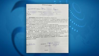 """На кого е подписът? БНТ разполага с документите за хоспитализация на здравния министър в """"Пирогов"""""""