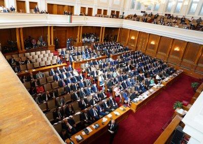 Първи звънец за 46-ия парламент (Снимки)