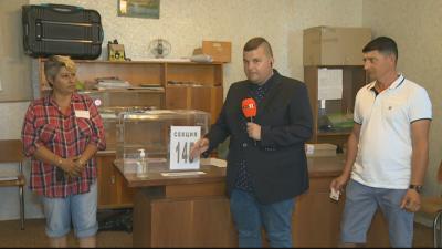 Слаба избирателна активност в село Зорница, Хасковско