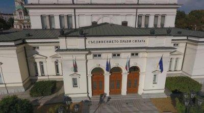 46-ият парламент ще заседава отново в старата сграда