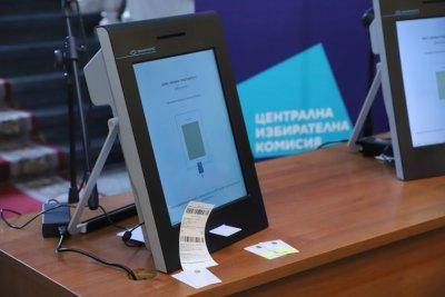 ЦИК: 56 машини не работят, в толкова секции се гласува с хартиена бюлетина