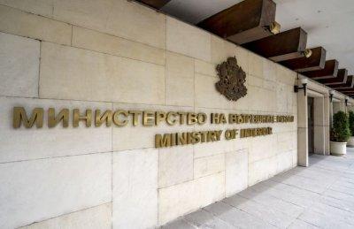 МВР: До момента няма сигнали за сериозни нарушения на обществения ред